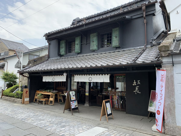 blog-shn-20210509-01